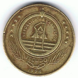 1 Escudo of Cape Verde 01.png