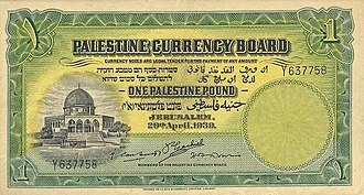 British currency in the Middle East - A £1 Palestine pound note from 1939