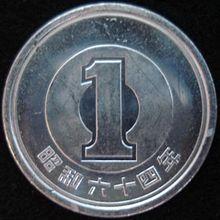 1 yen coin wikipedia