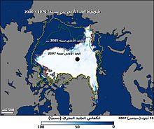 القطب الشمالي ويكيبيديا