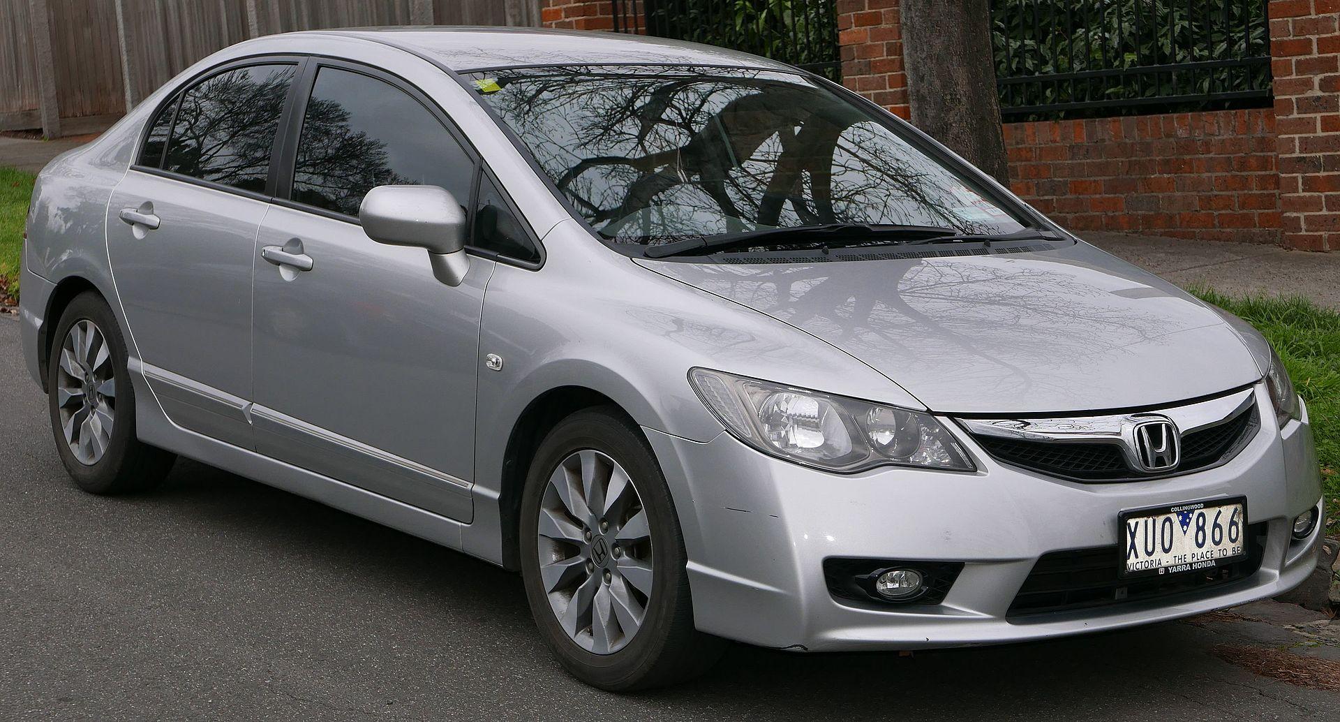 Honda Civic Hybrid Sedan VIII