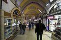 2013-01-02 Grand Bazaar, Istanbul 02.jpg
