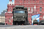 2013 Moscow Victory Day Parade (41).jpg