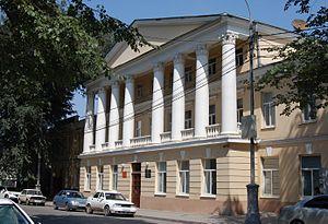 ринх юридический факультет