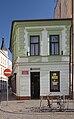 2014 Frydek-Mistek, kamienica, Náměstí Svobody 13, 02.jpg