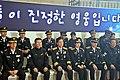 20150130도전!안전골든벨 한국방송공사 KBS 1TV 소방관 특집방송665.jpg