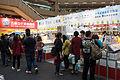 2015TIBE Day6 Hall1 Wu-Nan Culture Enterprise 20150216.jpg