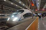 201701 G1372 at Shanghai Hongqiao Station.jpg