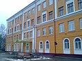 2018-й год. Здание БМАОУ СОШ №2 после ремонта.jpg