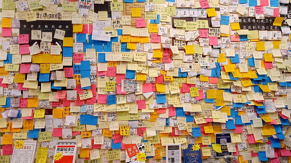 2019-07-20 Lennon Wall in Hong Kong book fair(1)