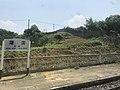 201906 Nameboard of Hubin Station.jpg