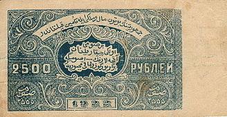 Тысяча пятьсот рублей 1912 монеты серебро цена