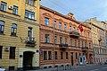 2703. St. Petersburg. 7-ya Sovetskaya Street, 24.jpg
