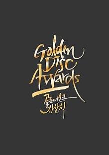 Golden Disk Awards