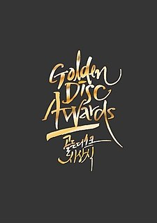 32nd Golden Disc Awards