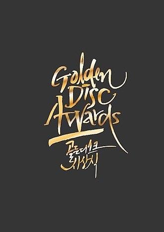 32nd Golden Disc Awards - Image: 32nd Golden Disc Awards