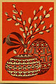 33. Old Russian Easter Postcard 04.jpg