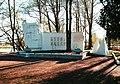 3443. Коммунар. Мемориал коммунарцам.jpg
