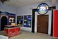 3D Show Hall Entrance - Bardhaman Science Centre - Bardhaman 2015-07-24 1483.JPG