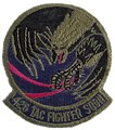 426 AMU Uniform Patch.jpg