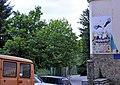 46-101-5023 Lviv Franka 133 Magnolia RB 18.jpg