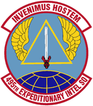 495 Expeditionary Intelligence Squadron emblem.png