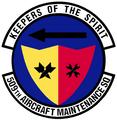 509 Aircraft Maintenance Sq emblem.png