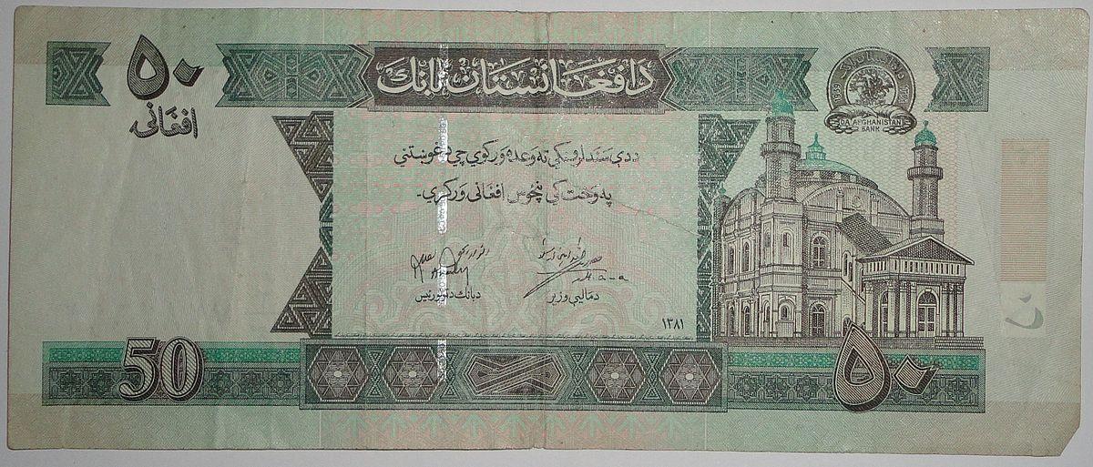 Iranin Rahayksikkö
