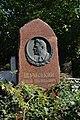 80-361-0458 Kyiv Baykove cemetery SAM 1550.jpg