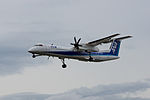 ANA Wings, DHC-8-400, JA842A (18045882773).jpg