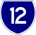 AUSR12.png
