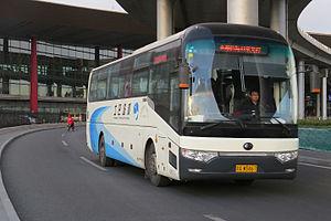 Beijing Airport Bus - Beijing Airport Bus departing Terminal 3