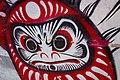 A Daruma street art at Taipei 20151124.jpg