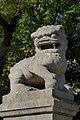 A Komainu at Yasukuni Shrine (Detail).jpg