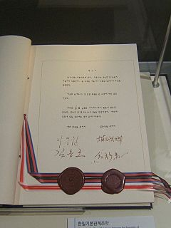 A treaty signed on June 22, 1965, establishing basic diplomatic relations between Japan and South Korea.