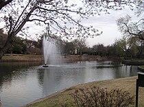 A park in University Park, Texas.jpg