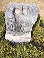 A pristine historical stone in Mahasthangarh,Bogra, Bangladesh.jpg