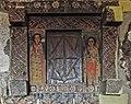 Abreha and Atsbeha Church - Painting 01.jpg
