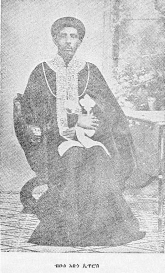 Abune Petros - Photograph of St. Abune Petros before 29 July 1936.