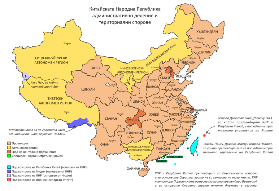 Administrative map of China (in Bulgarian).png