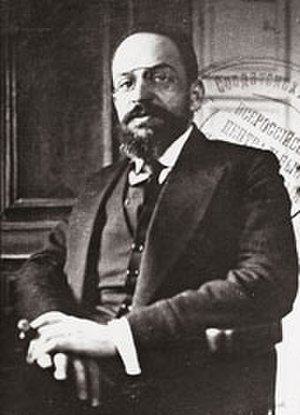 Adolph Joffe