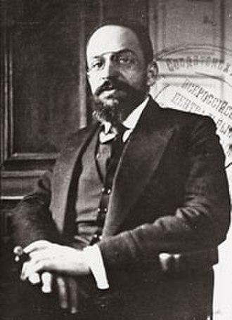 Adolph Joffe - Image: Adolf Abramovich Ioffe