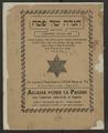 Agada pour la Paque- avec traductions Judéo-Arabe et Française 515292 0001.tif