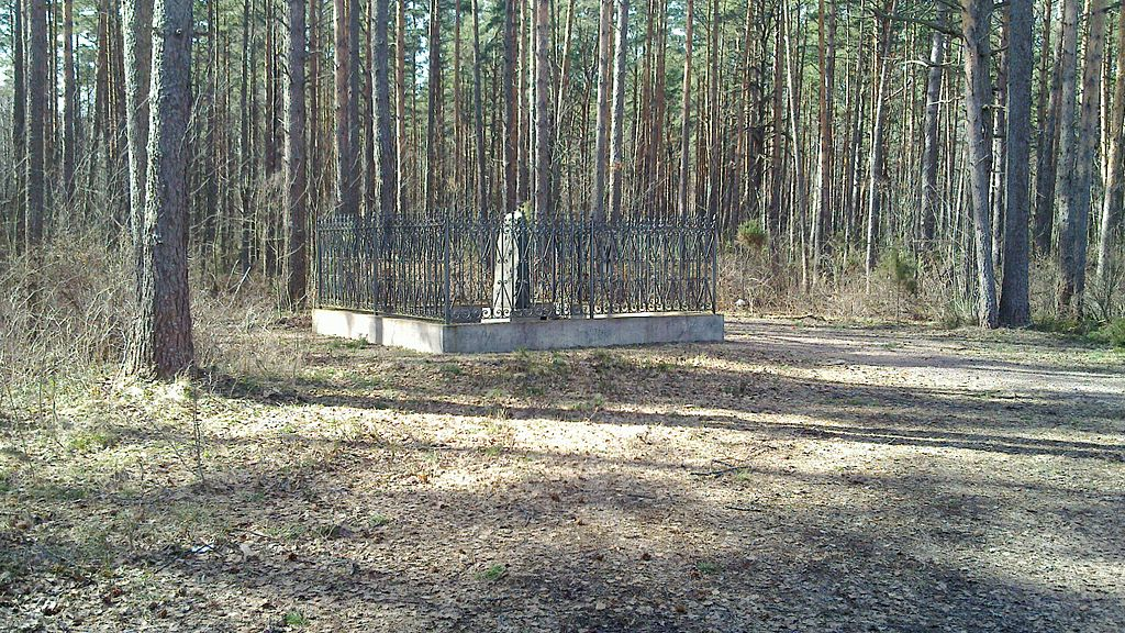 The funerary monument of flavius agricola