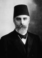 Ahmed Riza Bey.png