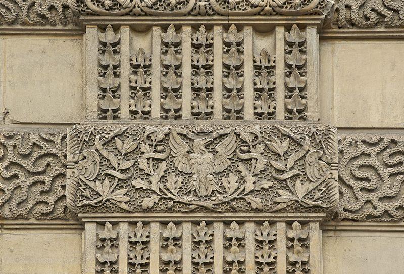 Universal Decoration Paris