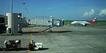 Airphil Express Airbus A320 tailnumber RP-C8390 Bacolod Airport Philippines.jpg