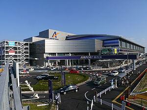 Chūkyō Metropolitan Area - Nagoya Airport