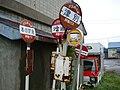 Akan bus Bihoro02.JPG