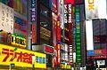 Akihabara Lights 2.jpg
